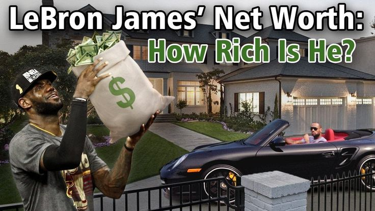 LeBron James' Net Worth: How Rich Is He? - http://www.truesportsfan.com/lebron-james-net-worth-how-rich-is-he/