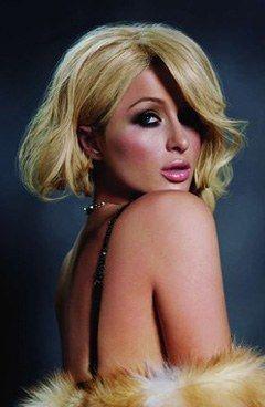 Millionenerbin Paris Hilton - Test: Welche Milliardärin wären Sie? - Ihr Modell: Paris Hilton, eine der Erbinnen des Hilton-Hotel-Imperiums und Jetsetterin par excellence. Auch wenn das It-Girl teilweise von ihrem Großvater enterbt wurde,...
