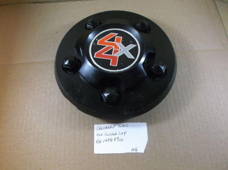 82-93 GMC CHEVROLET S10 Blazer S15 Jimmy 4x4 Wheel Center Cap 14068912 oem H6   #GMCChevrolet