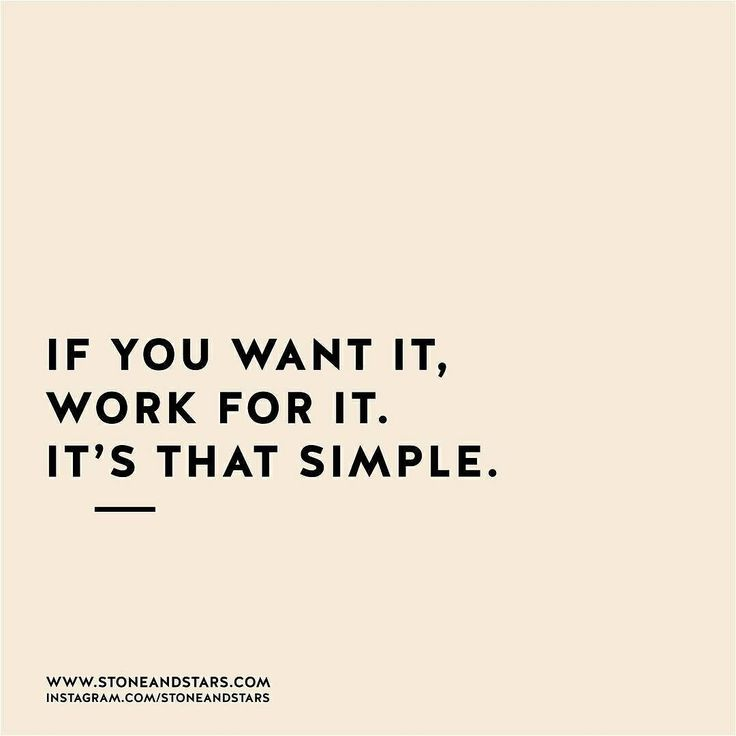 best 25 career quotes ideas on pinterest