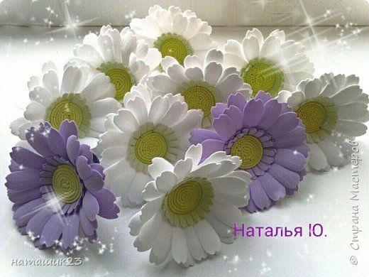 За основу этого цветочка я брала мк герберы Натальи Вознюк http://stranamasterov.ru/user/183288, но в своей ромашке я поменяла серединку и размеры. фото 1