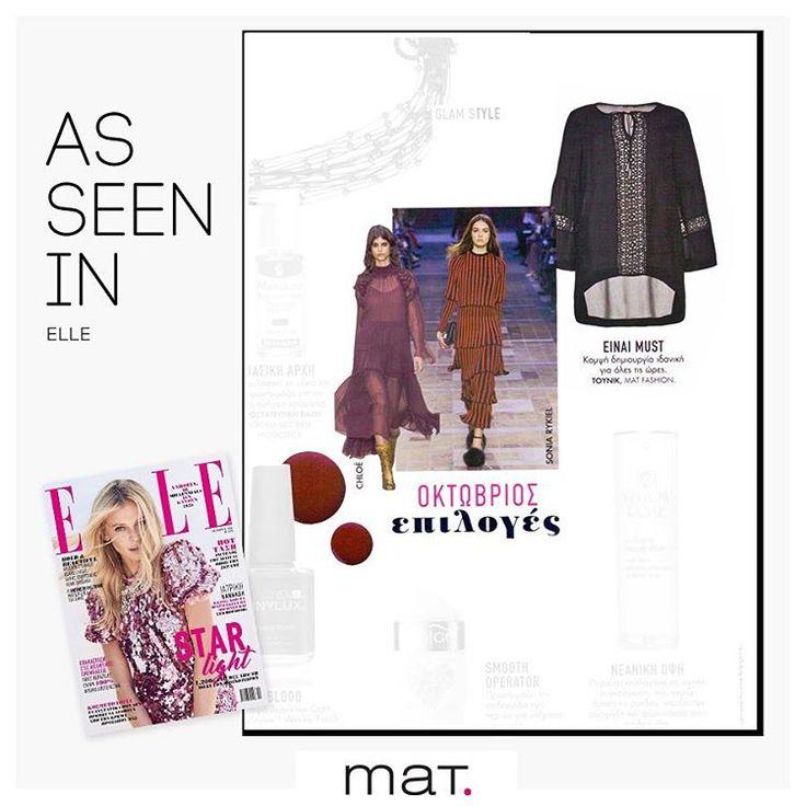 #matfashion as seen in ELLE Greece! Το γνωστό περιοδικό φιλοξενεί στις σελίδες του 2 αγαπημένα κομμάτια της συλλογής μας! Ασύμμετρη μπλούζα με cut-out μοτίβο / Κωδικός 661.7161 #fallwinter2016 #collection #elle #fashion #magazine #ellegr #ellegreece #editorial #fashionista #ellemagazine