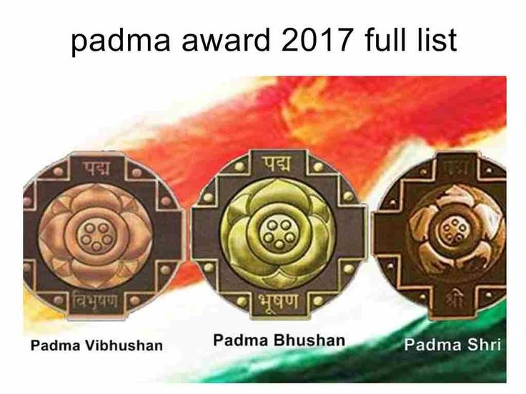 padma award 2017 full list-padmashree award,padma vibhushan,padma bhushan award