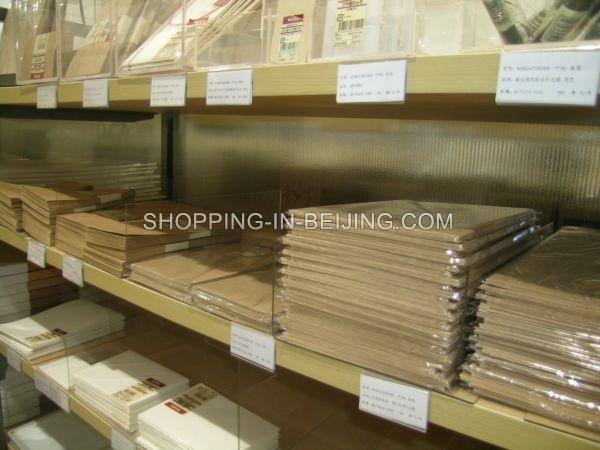 10-pack envelop made with recycled paper are imported from Japan in Muji, Xidan outlet.