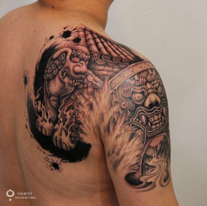 14 Best Korean Ink Idea Images On Pinterest Tattoo Ideas Tattoo