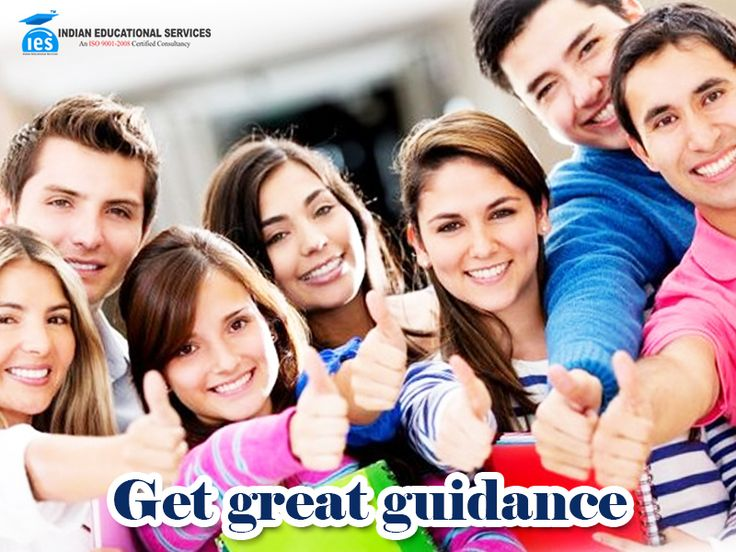 IES provides vital information about educational institutions in Bangalore helping you decide the  best institution for you.