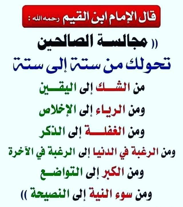 Pin By Islamic Boraq On Islam Math Calligraphy Arabic Calligraphy