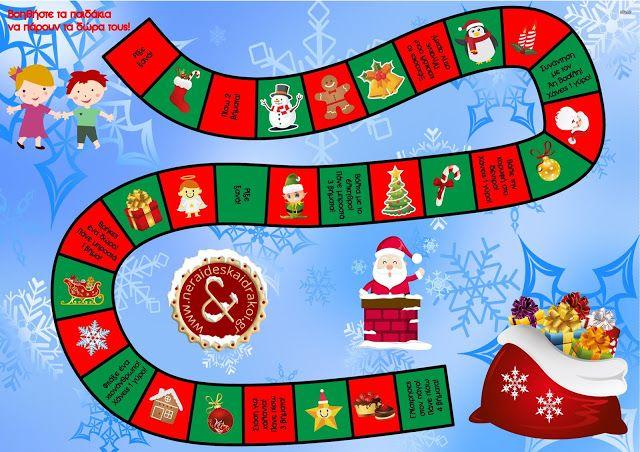 Δωρεάν εκτυπώσιμα Χριστουγεννιάτικα παιχνίδια για μια μαγική παραμονή Πρωτοχρονιάς! | Νεράιδες και Δράκοι