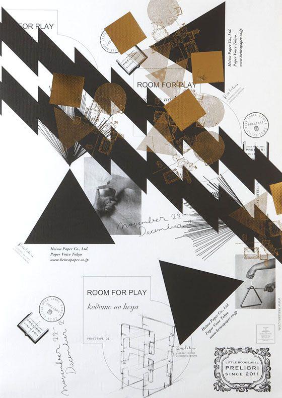 Japanese Poster: Prelibri, Room for Play. Chikako Oguma. 2012 - Gurafiku: Japanese Graphic DesignJapanese Graphic Design, Japanese Posters, Japanese Graphics, Graphicdesign, Graphics Design, Japan Posters, Plays, Chikako Oguma, Prelibri Room