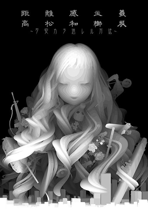 Discovered new artist Kazuki Takamatsu