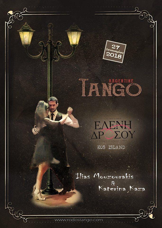 Η Ελένη Δρόσου • Σχολή Χορού «Εδώ που ξεκινά ο χορός» και το Rodos Tango Clubσας προσκαλούν στις 27 Ιανουαρίου 2018 και ώρα 17:00 - 19:00 στην αίθουσα της σχολής (Ευημέρου 6, Αγία Μαρίνα Κως) για τα πρώτα μαθήματα αργεντίνικου τανγκο. ...