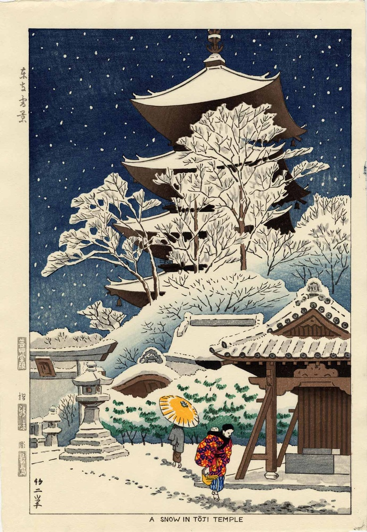 Asano Takeji, Snow in Toji Temple