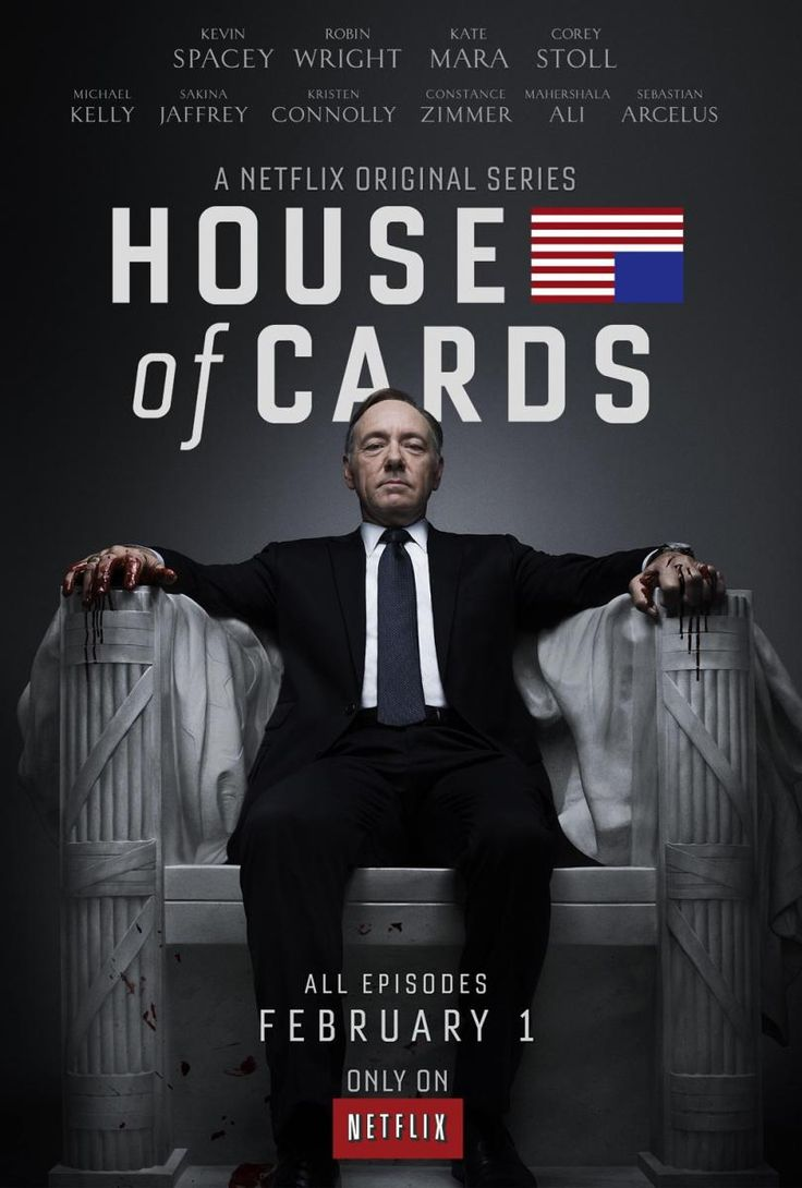 House of Cards (2013- ) EEUU - DVD SERIES 132