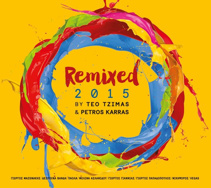 Remixed 2015 By Teo Tzimas