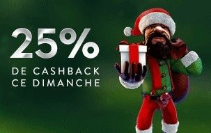 Guide des Casinos en ligne avec bonus – CONCOURS CRESUS CASINO:Dimanche spécial cashback! Toute la journée, nous remboursons 25% de vos parties perdantes en CASH !