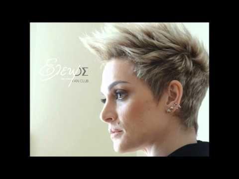 ▶ Η επιμονή σου - Ελεωνόρα Ζουγανέλη & Κώστας Λειβαδάς - YouTube
