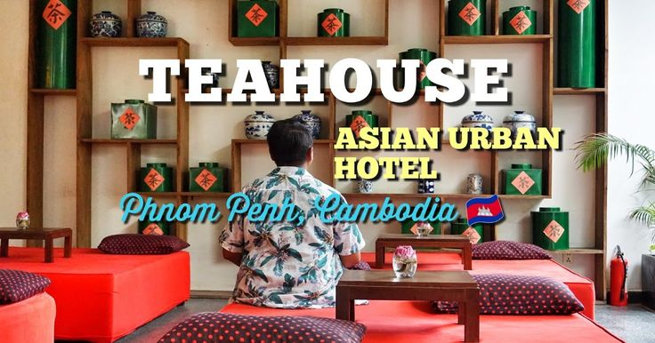 On my last day trip of Cambodia I decided to fly from Phnom Penh to Kuala Lumpur. So thats mean I need to get to Phnom Penh from Kampot and this was my 3rd time in Phnom Penh. Staying for only 1 night at Teahouse. TeaHouse is one of Phnom Penhs most creatively designed hotels mixing contemporary features with Chinese-inspired fabrics. And true to its name it has an actual tea lounge serving more than 30 varieties. Excellent value on one of the citys more peaceful streets. Here is my score…