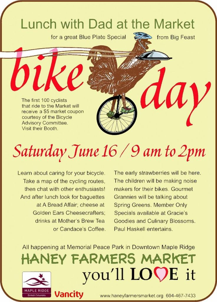 June 16 2012: Bike Day at Haney Farmers Market