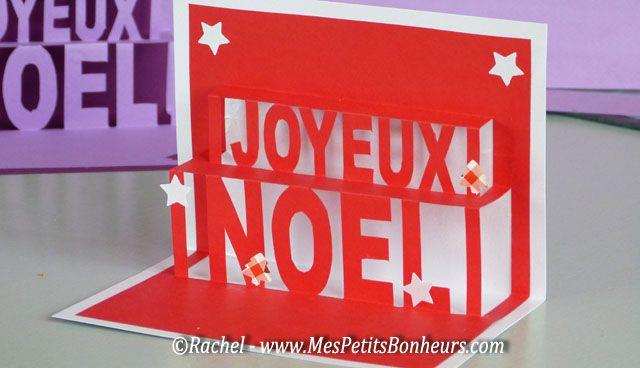Carte pop up Noel à imprimer | Mes Petits Bonheurs