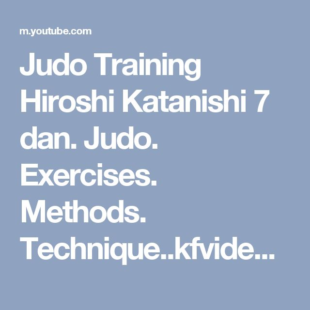 Judo Training Hiroshi Katanishi 7 dan. Judo. Exercises. Methods. Technique..kfvideo.ru - YouTube