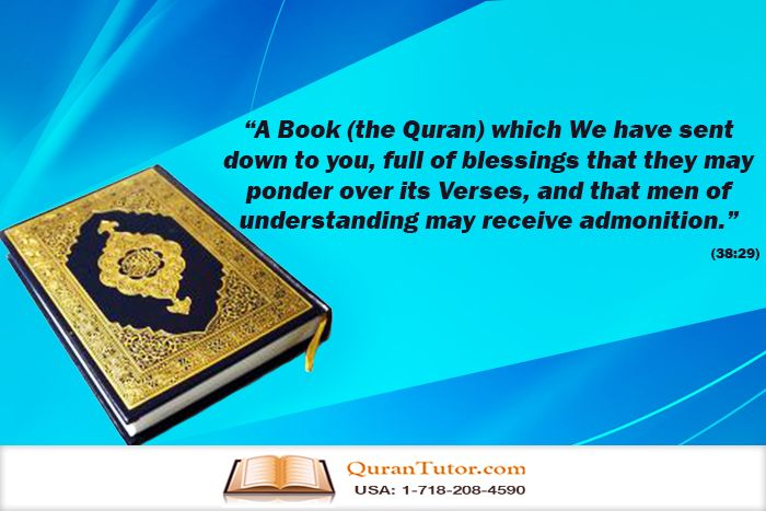 The Benefits and Blessings of Reciting Quran Daily