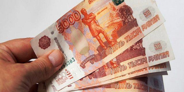 микрозайм быстрый займ хоум кредит ставрополь вклады