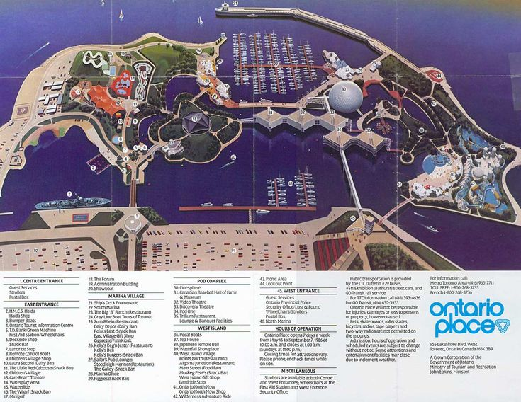 Ontario Place, 1986 Around this time my friend Debbie got a full time job there. We thought she was set. Miss this place, so to speak.