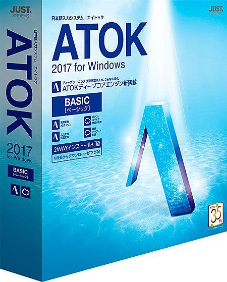 """ATOK 2017 for Windows -  快適な日本語入力・変換を実現する日本語入力システム「ATOK」は的確な言葉へ導き""""知りたい""""に瞬時に応える快適さをご提供..."""