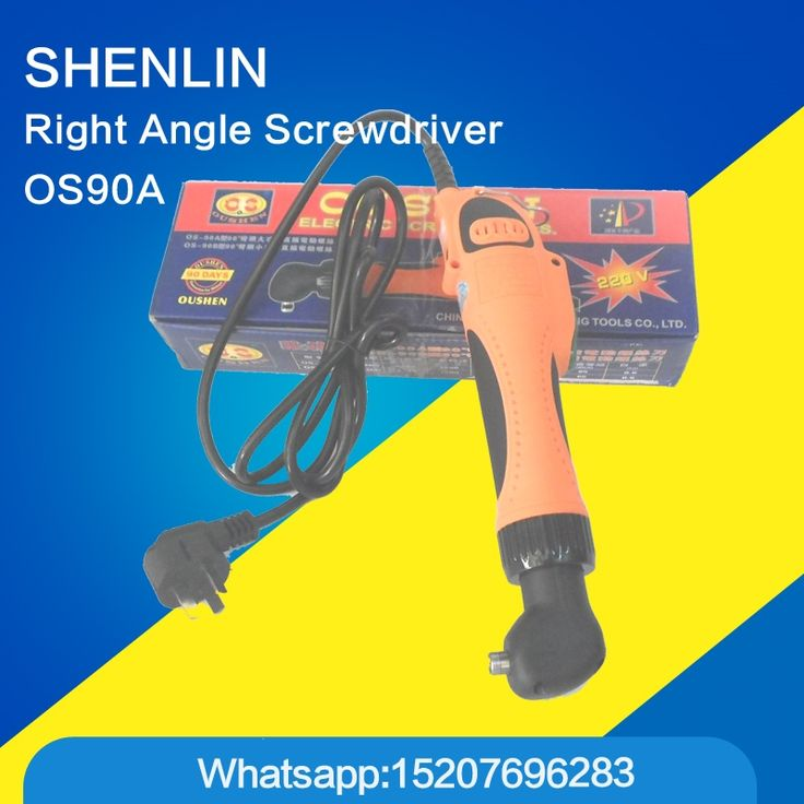 25.00$  Watch here - http://alixtd.shopchina.info/1/go.php?t=32269347915 - Right angle Electric screw driver hand held tools torque electric screwdriver 220V 0-50kgs heavy duty  #magazineonline