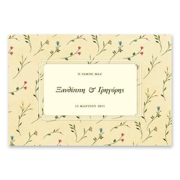Ρομαντική Μπεζ Άνοιξη | Ένα ξεχωριστό προσκλητήριο γάμου της ρομαντικής lovetale.gr συλλογής, ορθογώνιου σχήματος 15 x 22 εκατοστών, οριζόντιας διάταξης με λεπτεπίλεπτα ανθάκια σε μπεζ φόντο, αποτυπώνεται σε χαρτί της επιλογής σας και συνοδεύεται από φάκελο. Lovetale.gr