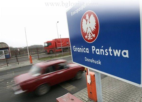 Транспортный конфликт Польши и России