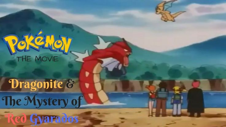 Pokemon The Movie Dragonite & the Mystery of Red Gyarados! In Hindi [Uno...