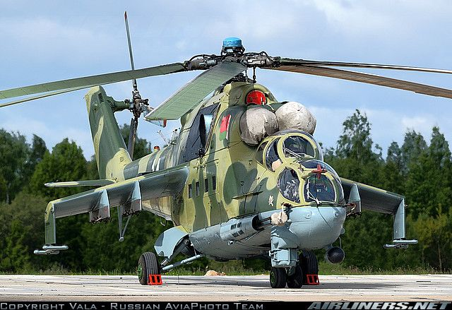 Mil Mi-24P   Belarus - Air Force