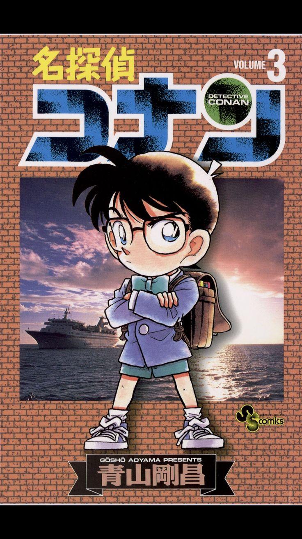Pin oleh Ratu Gita di Detective Conan Aoyama Gosho di 2020