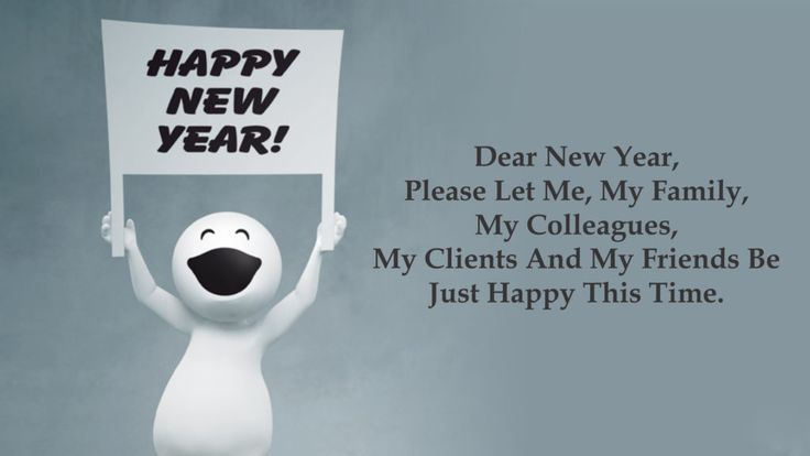 2017 New Year Wishes for friends