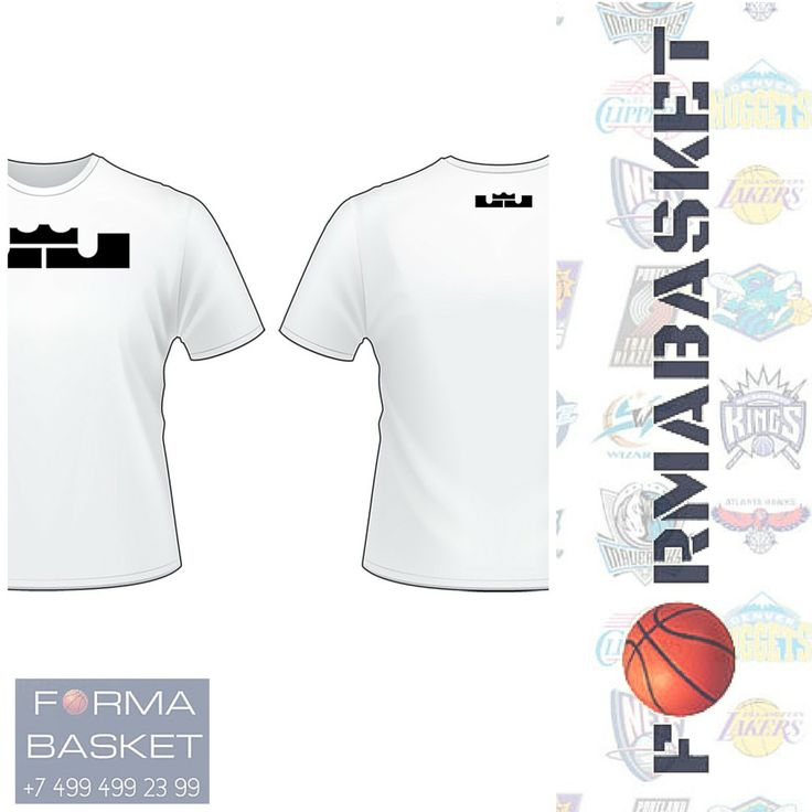 По многочисленным просьбам наших покупателей: хлопчатобумажные футболки команд NBA. Футболки ЛЕБРОНА ДЖЕЙМСА в ассортименте. размеры от S до XXL. Состав хлопок с добавкой полиэстера.  Купить баскетбольные майки и шорты Lebron James из США, детскую баскетбольную форма НБА, баскетбольные кроссовки и все для стритбола в интернет-магазине ФОРМАБАСКЕТ.  ✅Без предоплаты. ✅Только отличное качество. ‼️Сотни моделей в наличии на складе в Москве. Цены от 999 руб. Размеры от XXS до XXXL, также есть…