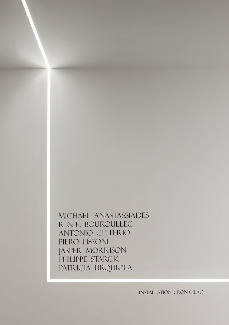 FLOS introduced  the new lamps by Michael Anastassiades, R. & E. Bouroullec, Antonio Citterio, Piero Lissoni, Jasper Morrison, Philippe Starck and Patricia Urquiola, together with the latest new Architectural products.