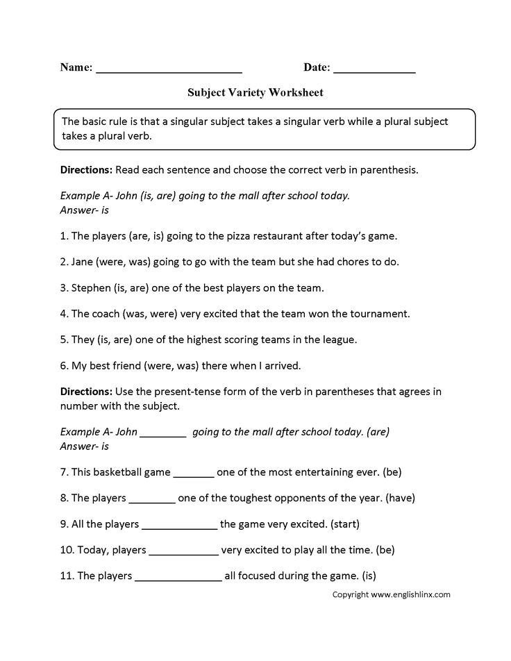 Subject Variety Subject Verb Agreement Worksheet Subject