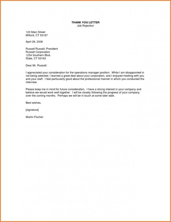 Download Inspirational Thank You Letter Rejecting Job