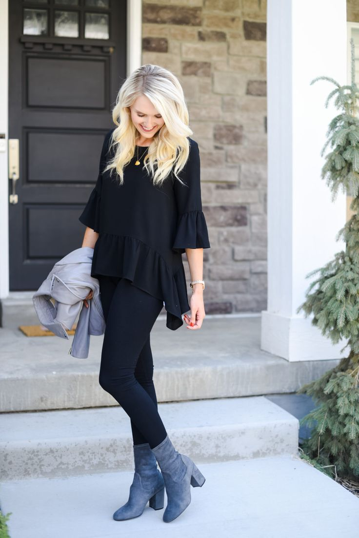 This gold jewelry is perfect with these black leggings and peplum outfit! These booties are on the Nordstrom Anniversary Sale too! Peplum outfit, cute booties outfit, gold necklace.