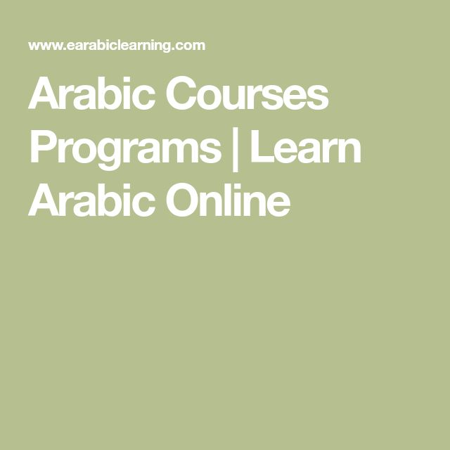 Arabic Courses Programs   Learn Arabic Online