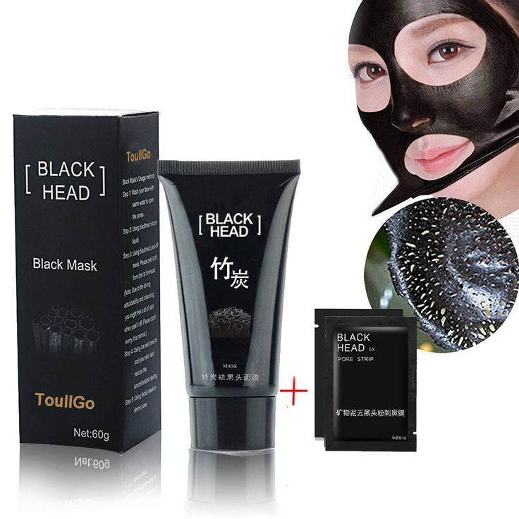 25 Best Ideas About Blackhead Removal Mask On Pinterest: Top 25 Ideas About Blackhead Removal Mask On Pinterest