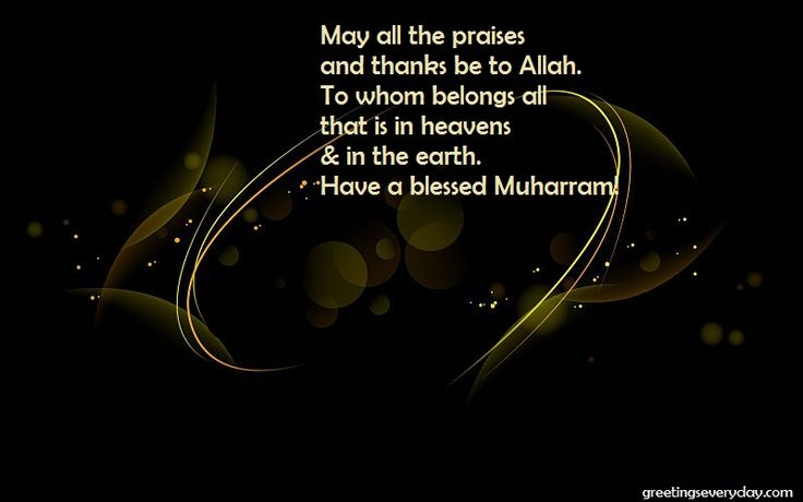 Happy Islamic New Year/ Muharram Wishes Quotes, Sayings & Slogans