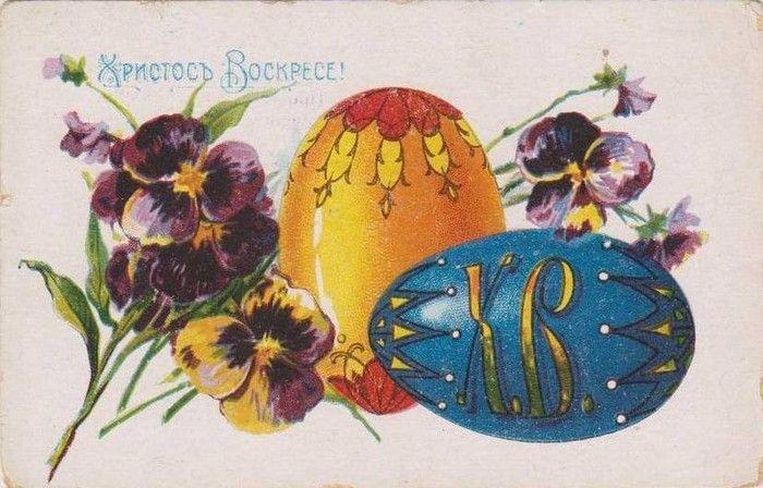 Смайлики картинки, советская открытка пасха