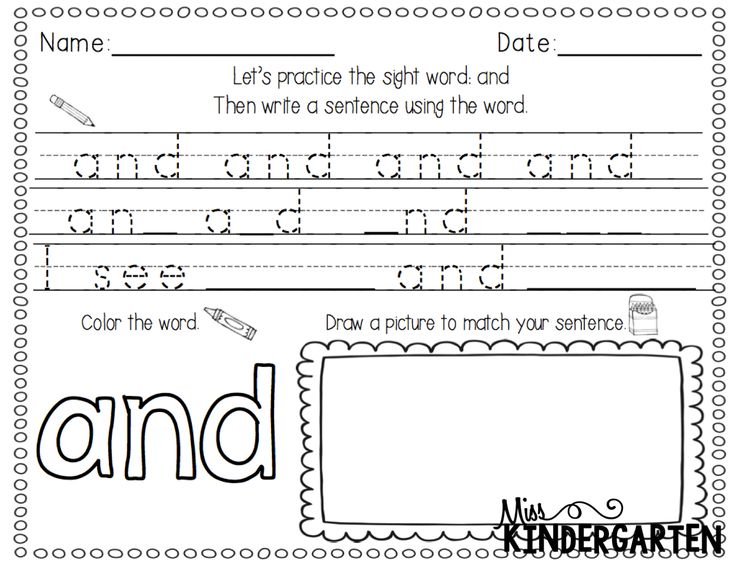 Kindergarten: and   Pinterest Sight Miss Sight More more   Words sight words Word  Practice
