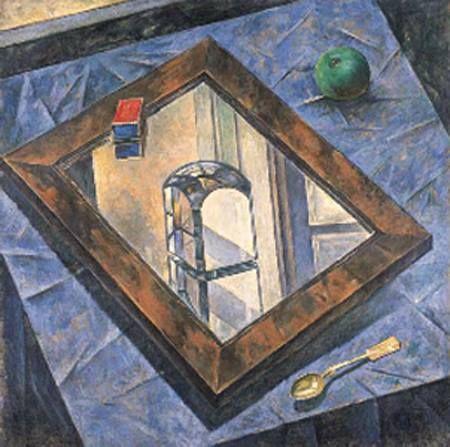 Kuzma Petrov-Vodkin - Still life with a mirror, 1920