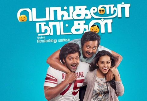 #Bangalore #Naatkal is an upcoming Tamil comedy drama film directed by Bhaskar. The film is a remake of the 2014 #Malayalam film Bangalore Days written and directed by Anjali Menon. Featuring an ensemble cast consisting of Arya, Sri Divya and Bobby Simha in the lead roles, it also has Rana Daggubati, Raai Laxmi, Parvathy and Samantha in other major roles. Produced by Prasad V Potluri under his banner PVP cinema. - #kollywood #tamil #movies #cinema #trailers
