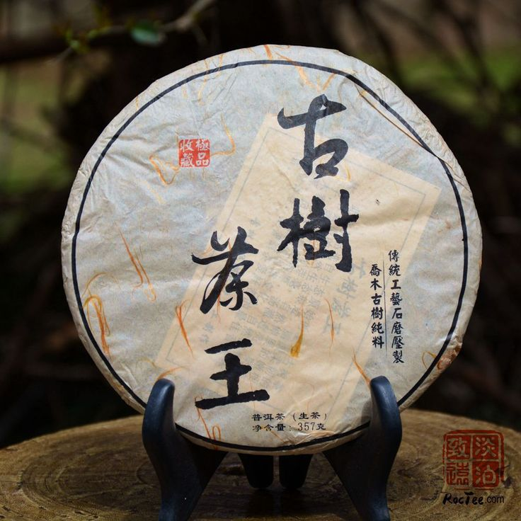$18.99 (Buy here: https://alitems.com/g/1e8d114494ebda23ff8b16525dc3e8/?i=5&ulp=https%3A%2F%2Fwww.aliexpress.com%2Fitem%2FYunan-Puer-Tea-357g-Fragrance-Chinese-Sheng-Puerh-Te-Cake-Pu-erh-Tee-for-weight-loss%2F32306562229.html ) Yunan Puer Tea 357g Fragrance Chinese Sheng Puerh Te Cake Pu erh Tee for weight loss The Cha food for just $18.99