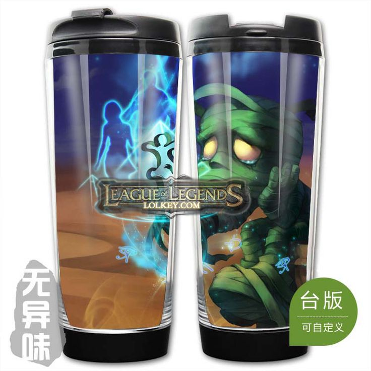 League of Legends LOL Classic Skin Amumu Plastic Coffee Cup