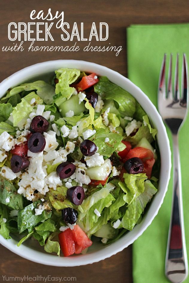 Greek Salad with Homemade Dressing RecipeHomemade Dressings, Dressing ...